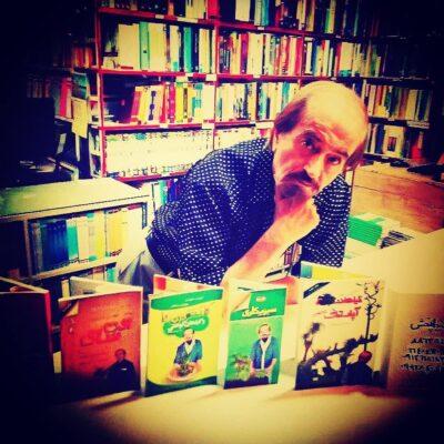 استاد حسن بنی هاشمی - کتاب آموزش پرورش و تکثیر گیاهان آپارتمانی